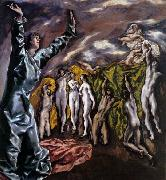 The Opening of the Fifth Seal El Greco